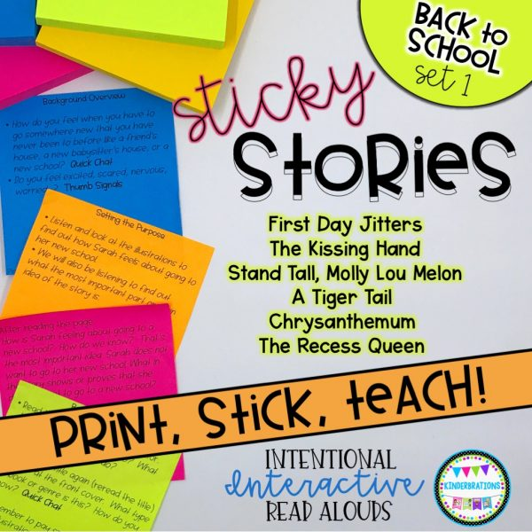 Interactive Read Aloud Lesson Plans and Activities BUNDLE - Back to School Set Cover